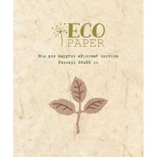 """Нож для вырубки """"Розовый листок""""  Eco Paper"""