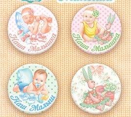 Набор украшений фишки коллекция Малыши от Bee Shabby